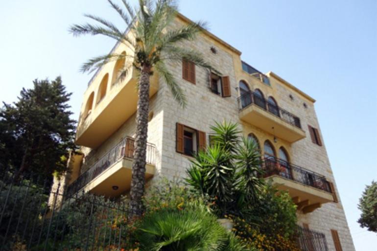 Abi Habib Residence