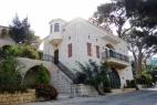 Aoun Residence